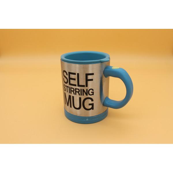 Кружка-мешалка Self stirring Mug (Сэлф-Маг)