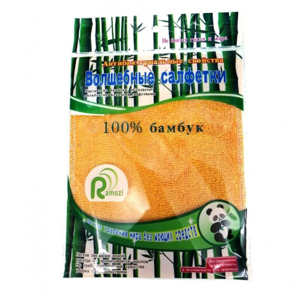 Салфетка для уборки бамбук, 23x18 см, 18-20г