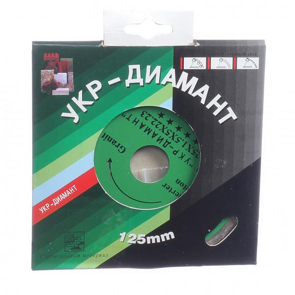 Алмазный диск  (125 мм)