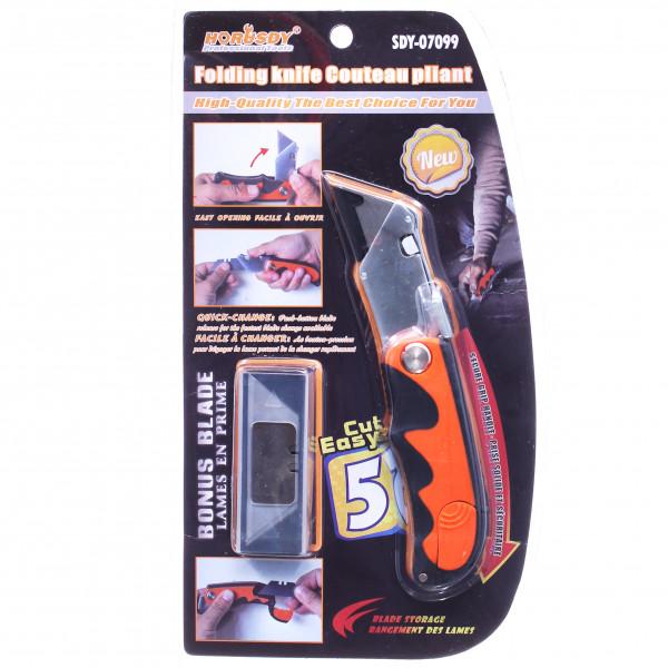 Обойный нож с лезвиями (18 мм)