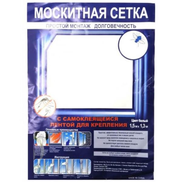 Сетка антимоскитная на окно с крепёжной лентой на липучках 130х150 см