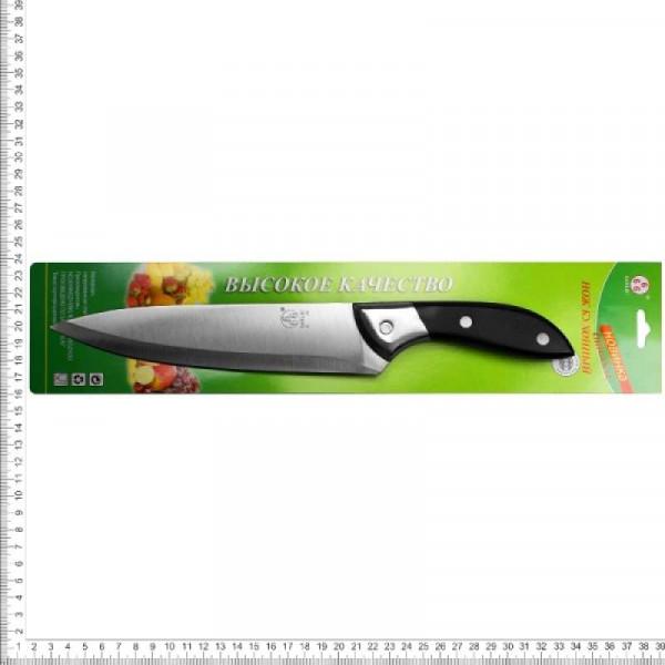 Нож кухонный Sanliu 666 OR-259-C02 шеф большой