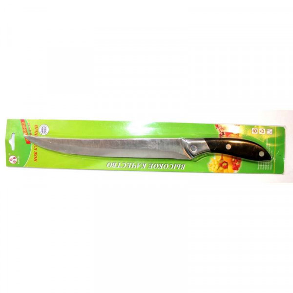Нож кухонный Sanliu 666 арбузный C04 (лезвие 200 мм)