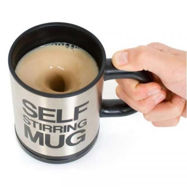 Кружка-мешалка Self Stirring Mug Cup цилиндрическая