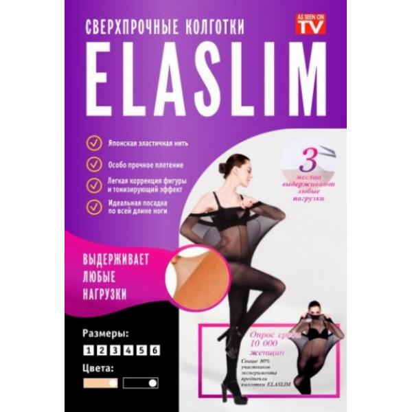 Колготки Elaslim (Эласлим) черные