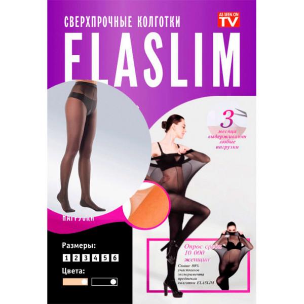 Колготки Эласлим 20D черные