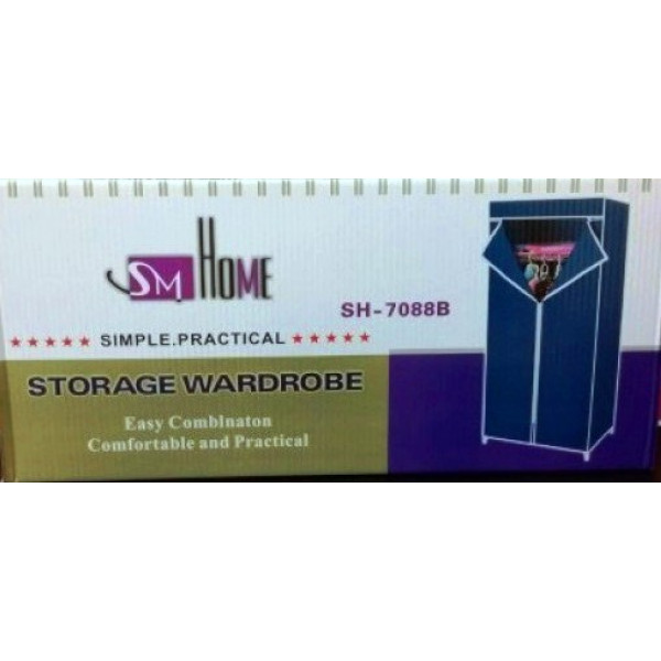 Тканевый шкаф для одежды SM Home