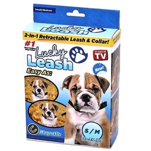 Ремешок для собак Lucky Leash