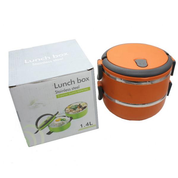 Термо контейнер для обедов двухуровневый PS-200