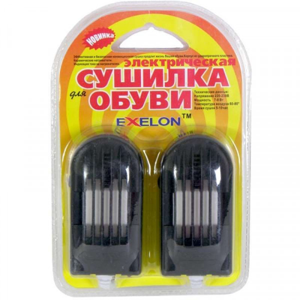 Сушилка для обуви Exelon 7 Ватт