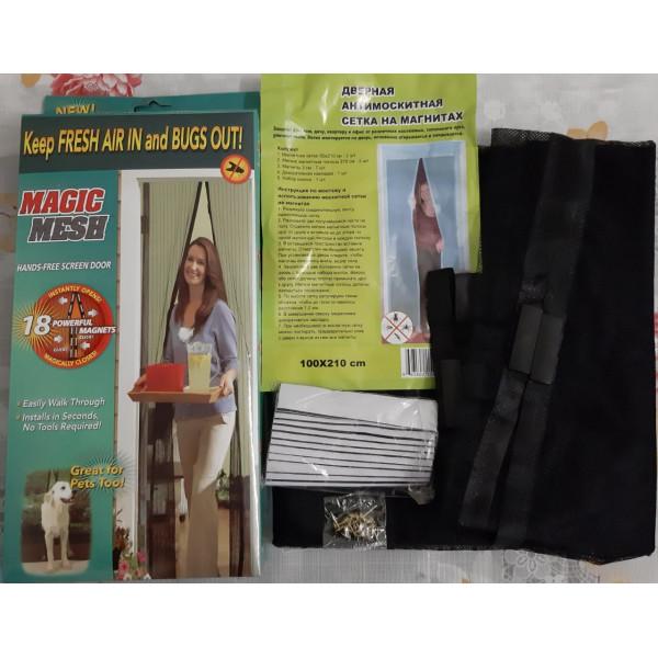 Сетка москитная для дверей Меджик-Меш 9 магнитов 210x100 см