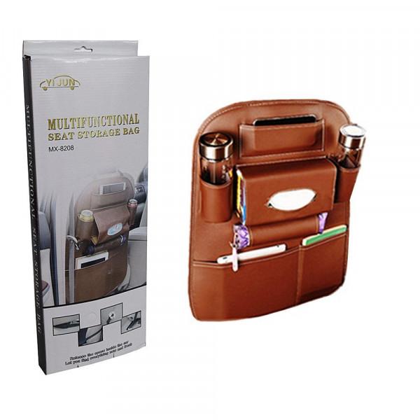 Органайзер для заднего сиденья автомобиля Multifunctional Seat Storage Bag Mx-8208