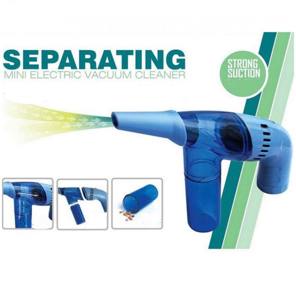 Переносной мини-электрический пылесос Separating mini electric vacuum cleaner