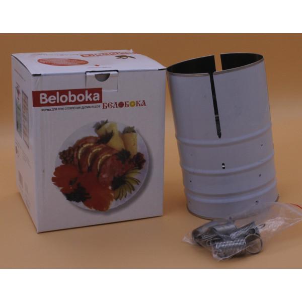 Прибор для приготовления ветчины Белобока