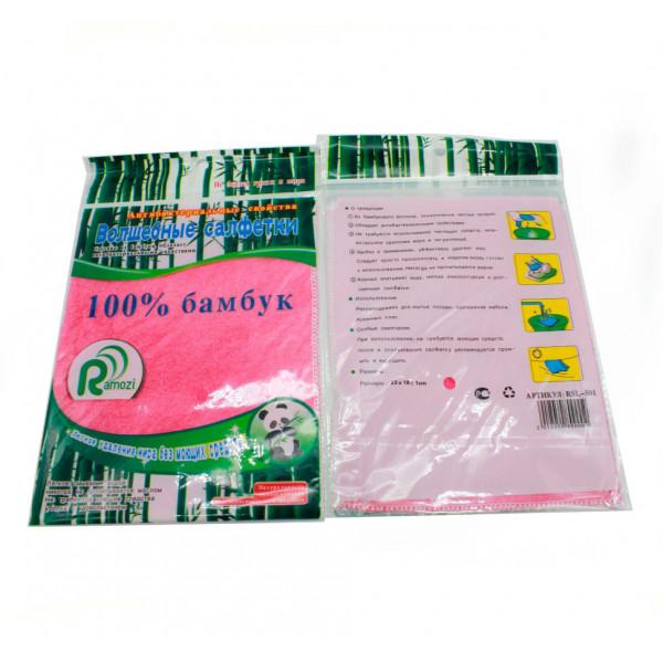 Салфетка для уборки из бамбука 23 x 18 см 18-20г