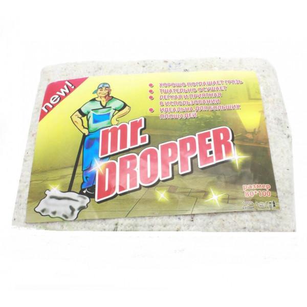 Тряпка для пола Mr. Dropper, 100 х 80 см