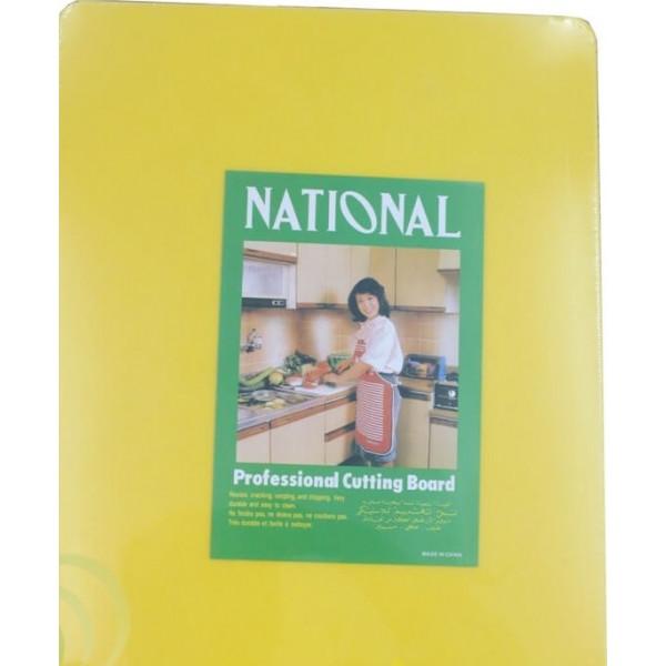 Доска разделочная пластиковая,  в ассортименте (зеленая, красная, голубая, зеленая), толстая, 60х40х2.5 см