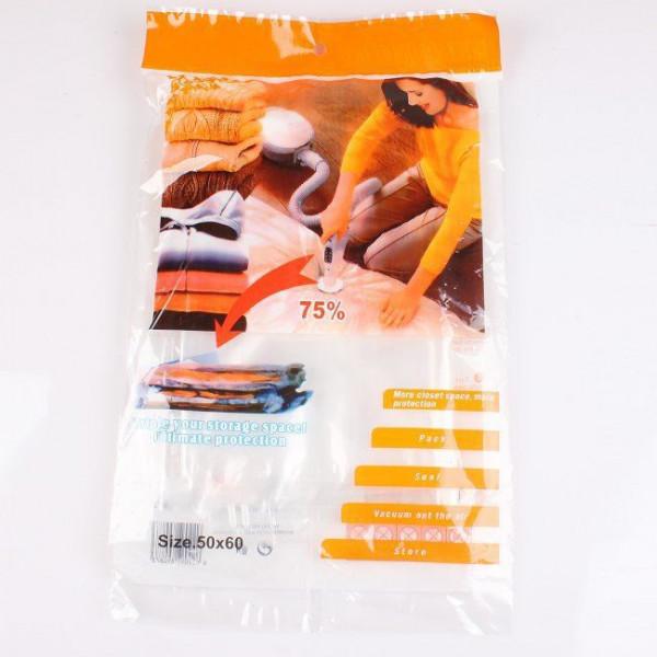 Вакуумный пакет, 80х110 см
