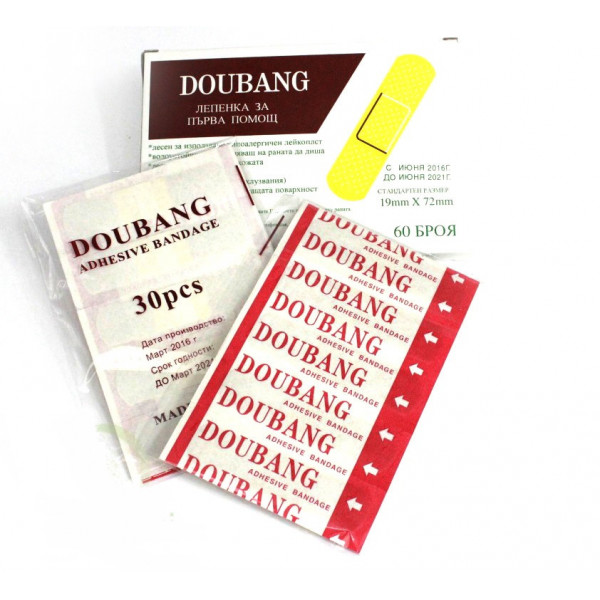 "Пластырь для ран ""Doubang"", 60 шт"