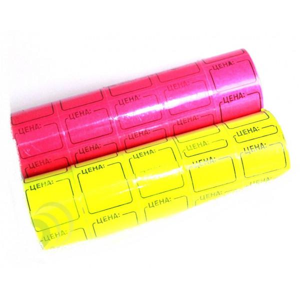 Ценник на товар, 30х20 мм