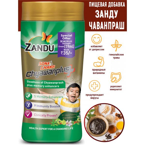 Пищевая добавка Занду Чаванпраш Сона Чанди\ Sona  Chandi Zandu Chawanprash